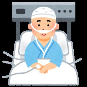 脳腫瘍 摘出手術後